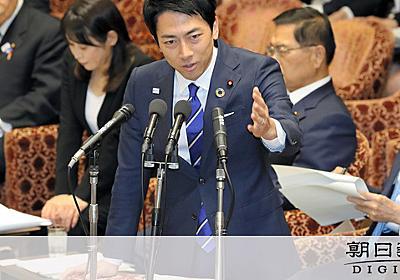 小泉氏「反省伝わらぬことを反省」 複雑釈明も謝罪拒否:朝日新聞デジタル