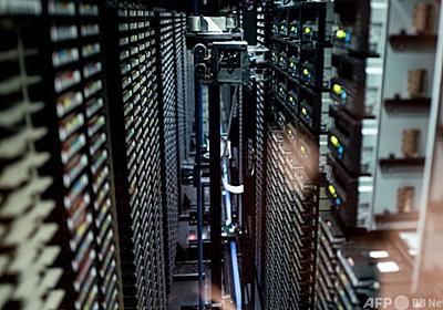 円周率62兆8000億桁計算、世界記録更新 スイス研究チーム 写真1枚 国際ニュース:AFPBB News