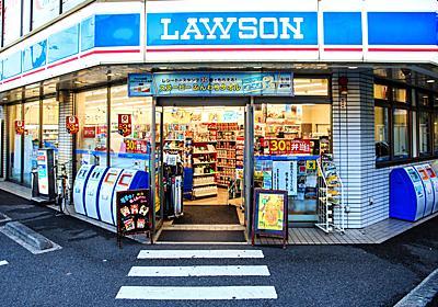 ローソン新パッケージに賛否。ステイホームで起きた王者セブンとのコンビニPB戦争   Business Insider Japan