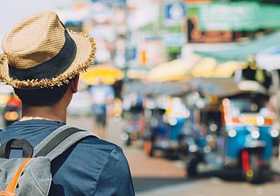 「感動を与えたい」ために旅する若者をおっさんが叱る息苦しい話(安田 峰俊) | 現代ビジネス | 講談社(1/4)