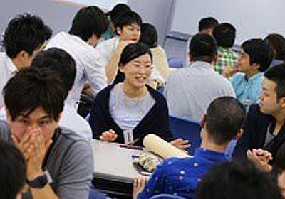 ゆるい就職:若者が正社員で働くのは「負け」 慶大助教が提案 - 毎日新聞