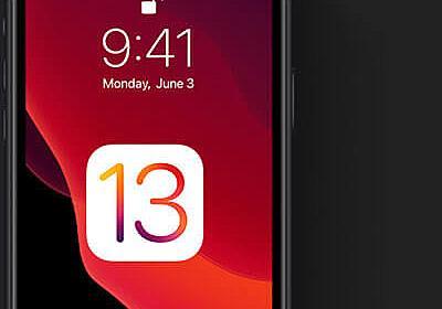 iOS 13 beta 2のプロファイルでデバイス単体アップグレードする方法【PC/開発者アカウントなし】   Will feel Tips