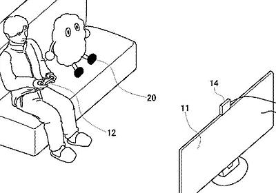 Sony's PlayStation group patented a robot friend who will play games and watch movies with you - Business Insider