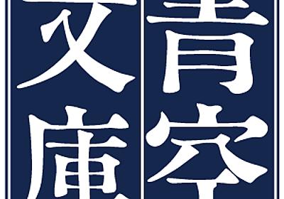 図書カード:省察