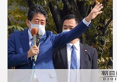 「立憲が政権握れば、日米同盟終わる」 安倍元首相:朝日新聞デジタル
