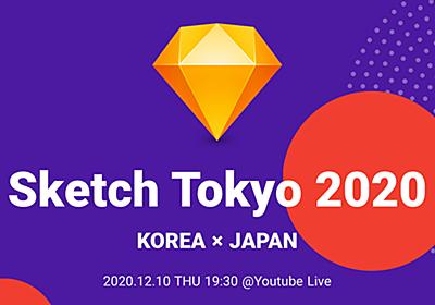 Sketch Tokyo 2020