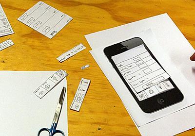 なぜデザイン思考でプロトタイピングが重要なのか   UX MILK