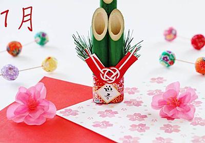 1月12日生まれのあなたは、人を夢中にさせる魅力が圧倒的! | 【無料占い】開運|新365日誕生日占い.com
