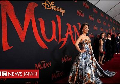 ディズニー新作映画「ムーラン」、新疆で撮影 エンドロールで発覚 - BBCニュース