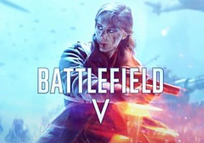 「Battlefield V」オープンβテストレポート。最新作で第二次世界大戦の原点に立ち返る - 4Gamer.net
