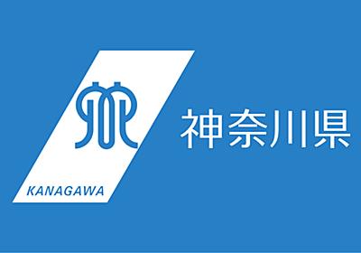 臨時会見(2020年7月3日)結果概要 - 神奈川県ホームページ
