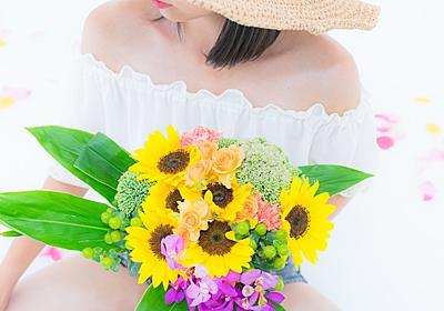 「Bloomee LIFE」なら安心して花を買える!美しさを追求しよう!   いいことあるよ!