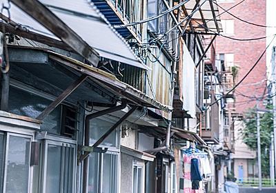 日本にある家賃の安い物件を本気で探してみて見えてきたことを述べる - 踊るバイエイターの敗者復活戦