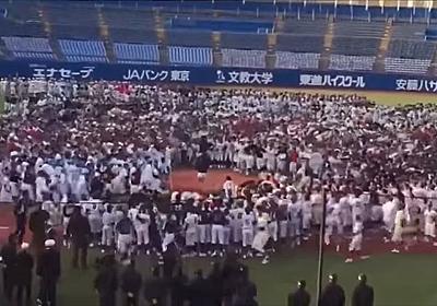 中学野球開幕式で選手数千人が稲村亜美に駆け寄り密着→炎上 協会は謝罪の上「反省している」とコメント - ねとらぼ