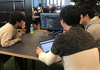 10年以上稼働し続ける大規模Webアプリケーション、どうやって改善する? (1/2):CodeZine(コードジン)