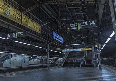 怖いほどに美しい 台風24号で無人になった新宿駅の写真「街から人が消えた日」が話題に 撮影裏話を写真家に聞いた (1/2) - ねとらぼ