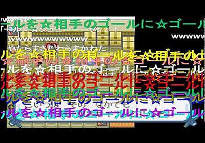 ポケモンが超エキサイティングな3Dアクションゲームになってる件