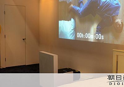 倒れたら119番通報してくれる家 積水ハウスが発表:朝日新聞デジタル