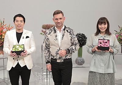 日本テレビ「アナザースカイⅡ」にニコライ・バーグマンさんが出演。ニコライさんのアナザースカイは、福岡・太宰府天満宮。 : フクオカーノ!