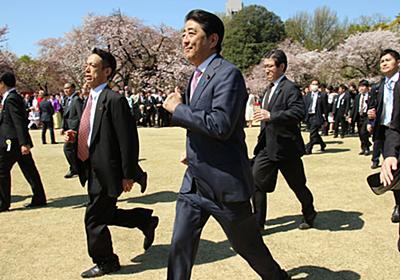 「桜を見る会」でワイドショー化する国会 劣化するマスコミが民主主義を殺す(1/3)  池田信夫   JBpress(Japan Business Press)