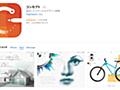 イラレ風のベクタ形式で描けるiPad Proアプリ「Graphic」の使い方   アイハラ独学工房