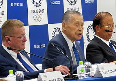 IOC、五輪ボランティア嫌なら「申込まなければ」 - 社会 : 日刊スポーツ