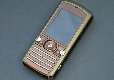 メガピクセルカメラ搭載で世界最小のiモードケータイ「premini-II」(懐かしのケータイ) - ITmedia Mobile