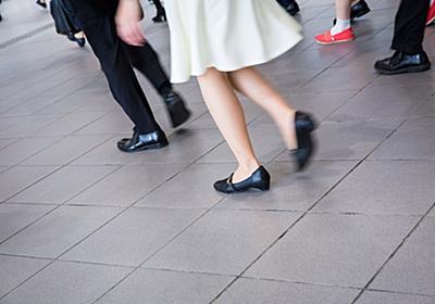 「専業主婦か、働くか」論争の「忘れ物」 (1/4):日経doors