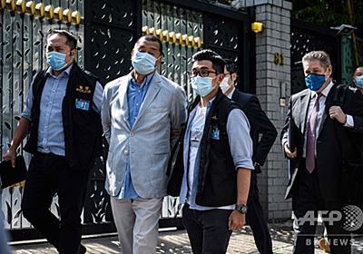 香港メディア界大物の逮捕、揺らぐ言論の自由 写真7枚 国際ニュース:AFPBB News