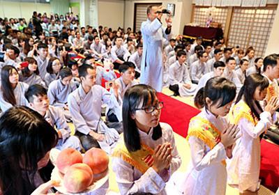北九州のお寺にベトナム人殺到? 住職も驚く仏教パワー:朝日新聞デジタル