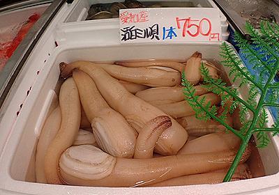 ミル貝のさばき方を魚屋さんに習う :: デイリーポータルZ