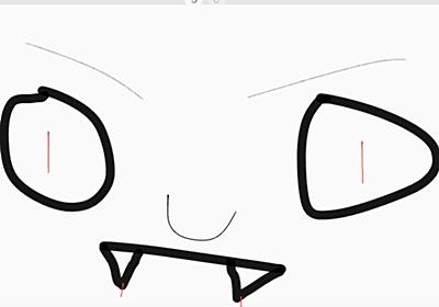 グーグル、お絵描きアプリ「Canvas」をリリース--「Chrome」などで利用可能 - CNET Japan
