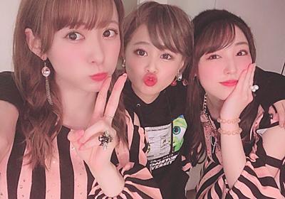 NEW AGE☆譜久村聖 | モーニング娘。'19 Q期オフィシャルブログ Powered by Ameba