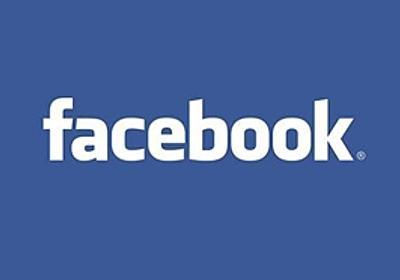接続をセキュアにしているFBユーザーの離脱を避ける為にFacebookページをhttpsでアクセス出来るように設定する   かちびと.net