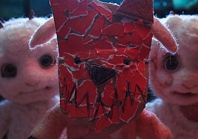 【臨時配信】 マイリトルゴート / My Little Goat|THEATER|Brillia SHORTSHORTS THEATER ONLINE