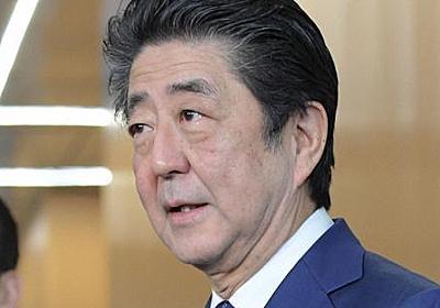 前夜祭「会費5000円」で安倍首相反論 官邸幹部も「唐揚げ増やすなどやり方ある」 - 毎日新聞