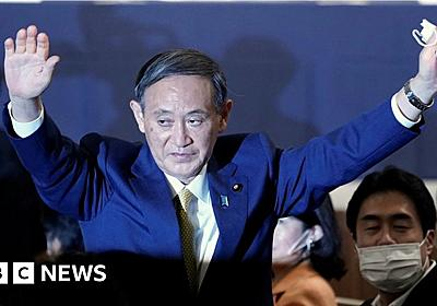 Yoshihide Suga picked by Japan's governing party to succeed Shinzo Abe - BBC News