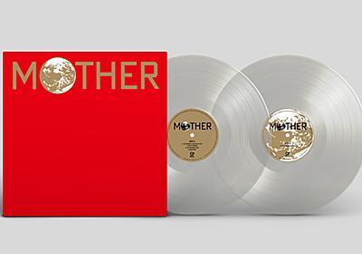 鈴木慶一の「MOTHER」サントラ、国内初の透明アナログレコード化 - AV Watch