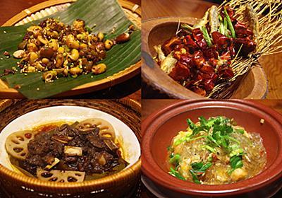 野菜を中心とした中国の田舎料理が味わえる店、「蓮香」でおまかせコースを堪能する旅 - ぐるなび みんなのごはん