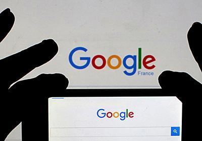 ネットの悪評「消してほしい」アフィ業者と「消さない」Google 裁判始まる