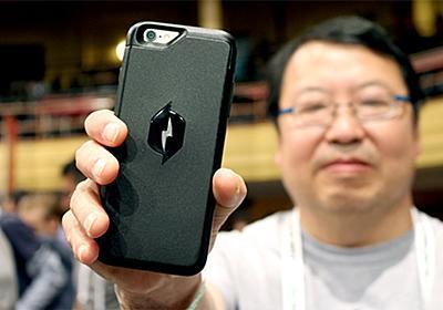 電波から電力を取り出す自給自足 iPhone ケース発表。バッテリー駆動時間を延長 - Engadget 日本版