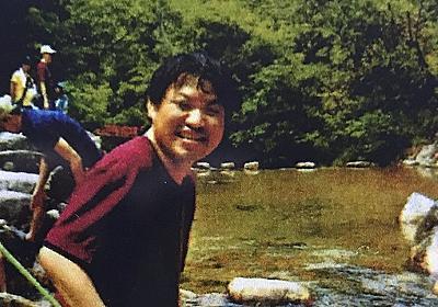 精神科の「隔離と薬漬け」の末に亡くなった、38歳男性と両親の無念(佐藤 光展) | 現代ビジネス | 講談社(1/4)