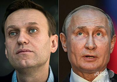 独仏、ロシアにEU制裁発動の構え ナワリヌイ氏毒殺未遂で 写真3枚 国際ニュース:AFPBB News