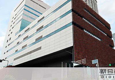 ドラマ撮影現場で出演者9人がコロナ陽性 ABCテレビ:朝日新聞デジタル