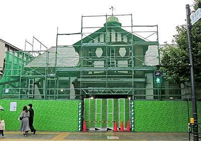 JR原宿駅建て替え、国立駅再築と何が違うのか | 経営 | 東洋経済オンライン | 経済ニュースの新基準