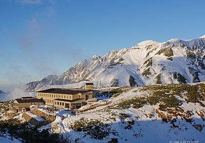 標高2410mの天然温泉宿「みくりが池温泉」に宿泊、居心地良すぎて帰りたくない…… - I AM A DOG