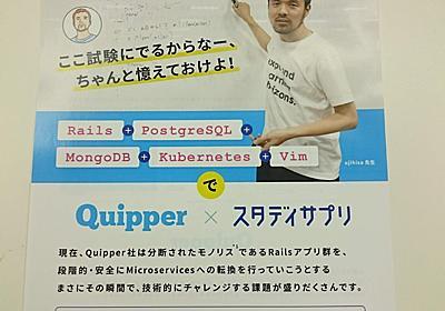 Vim初心者に贈る、Vimの各種モードを完全に理解するとっておきの方法 - Quipper Product Team Blog