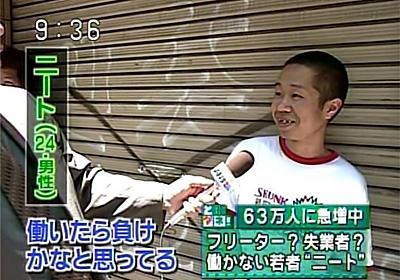 日本の若者が働きたがらないのは構造問題!労働者が「中抜き」の多さにアホらしくなるのは自然の摂理! - A1理論はミニマリスト