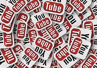 YouTube・ニコニコ動画のおすすめチャンネル150① - 都市コロブログ