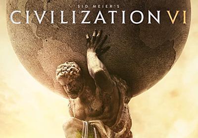 『シヴィライゼーション VI』が電撃発表! 日本語版情報やトレイラーも | Game*Spark - 国内・海外ゲーム情報サイト